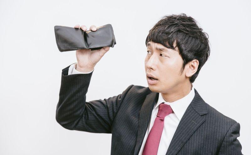 お金 金欠 財布