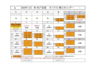 82E1F30E-34C9-41E7-8FE1-7489E8006901