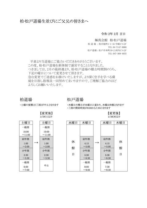 CECBD0FD-FC4F-4798-86A0-6B25C2BDE612