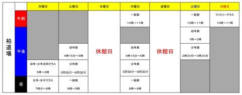 C8A0B48E-0334-48AC-B4AF-C4AF8B9C5033