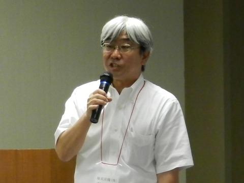 20森田コンサルタント