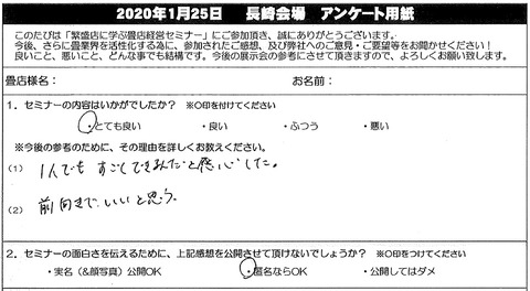 mizoguchitatami22