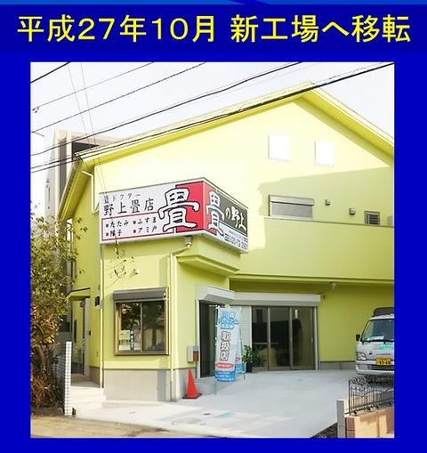 20190223kanagawa17