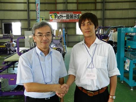 4沼田社長と頃安社長