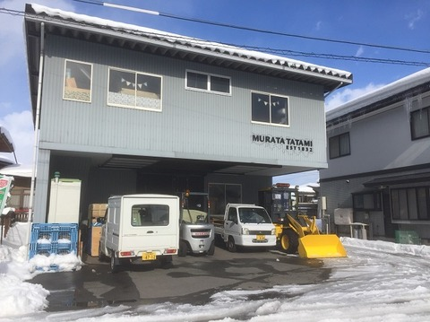 20180127yamagata060