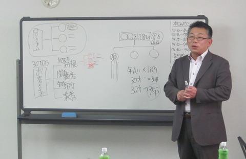 依岡コンサル