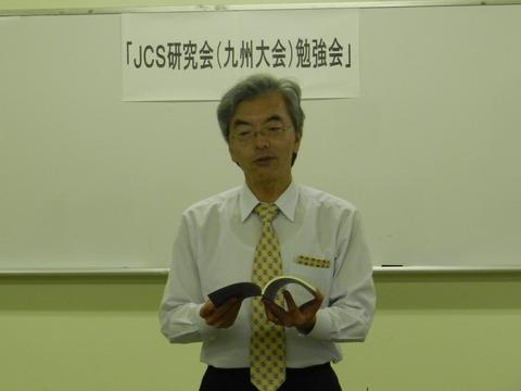 JCS頃安社長2