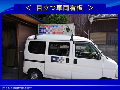 20180519kitamura330