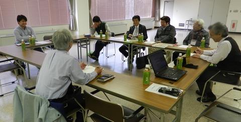 3グループ討議2