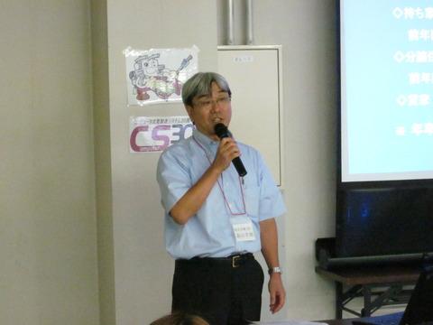 森田コンサル講演