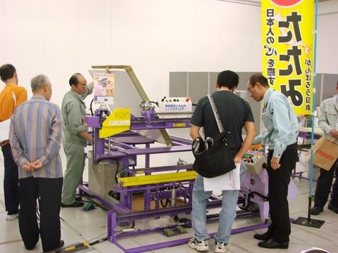 框縫機シンプルマイスター