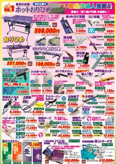 20210630sale440