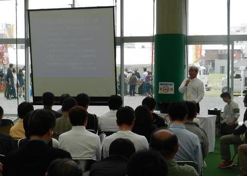2森田コンサル1
