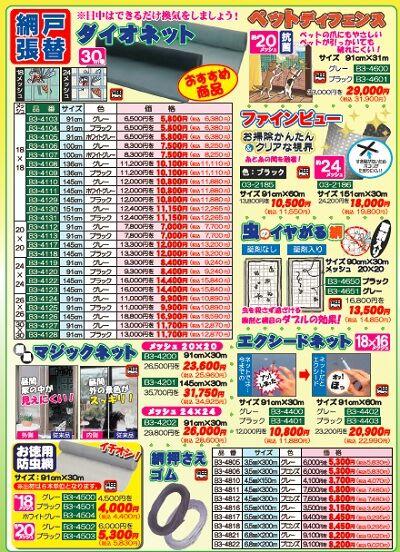 20210630sale420