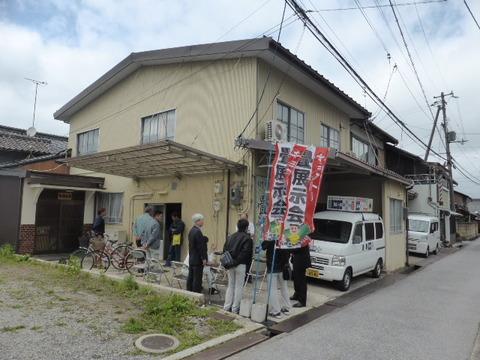 20180519kitamura010