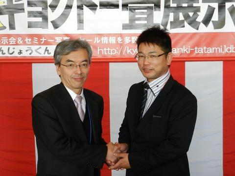 川口社長と頃安社長