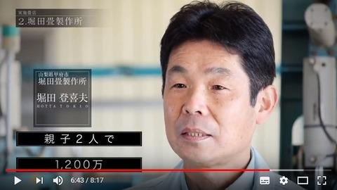 kouzoukaikaku640