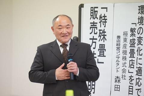takahashi tatamiten4