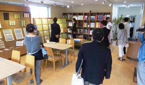7関川水戸5