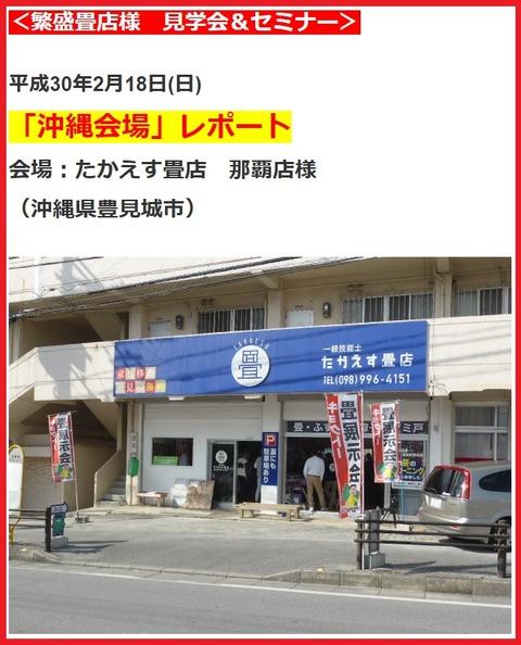 takaesu12