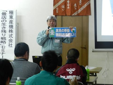2森田コンサル
