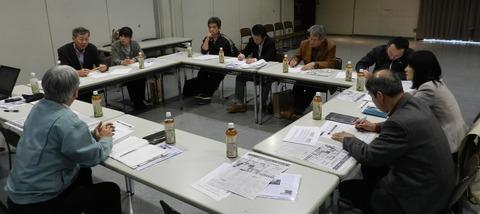 JCSグループ討議1