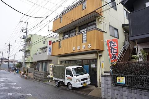 takahashi tatamiten14