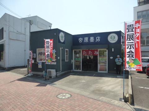20180421miyahara100