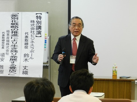 2鈴木先生2