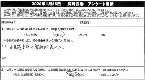 mizoguchitatami24