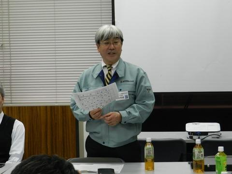 JCS森田コンサル