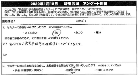 takahashi tatamiten34