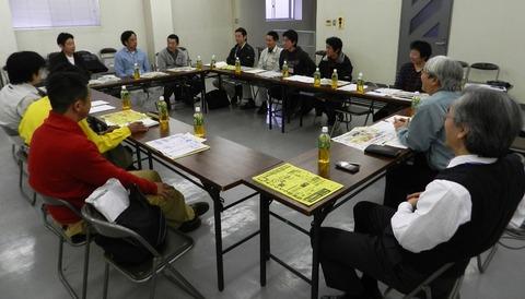 JCSグループ討論2