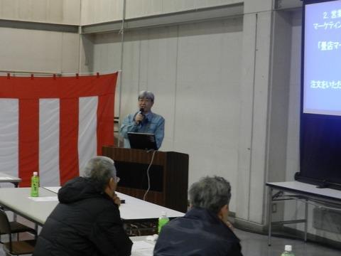 森田コンサルタント