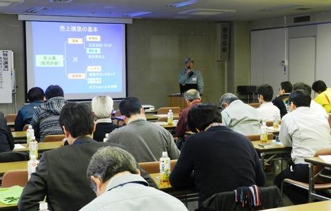 2森田コンサル2