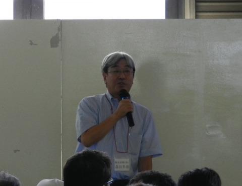 森田コンサルアップW