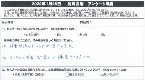 mizoguchitatami21