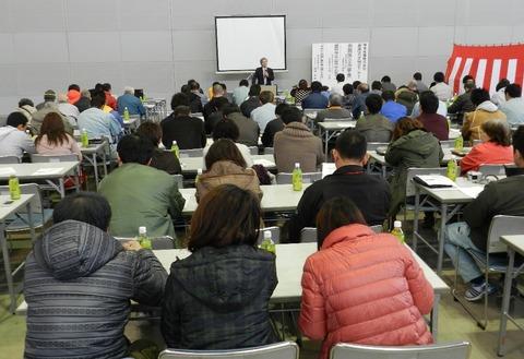 満席のセミナー会場