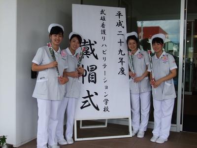 DSCF7039