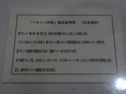 DSC01870