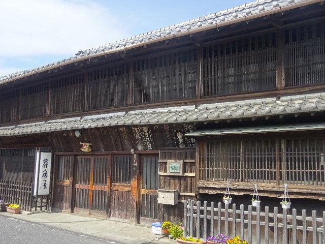 椋本宿の角屋旅館