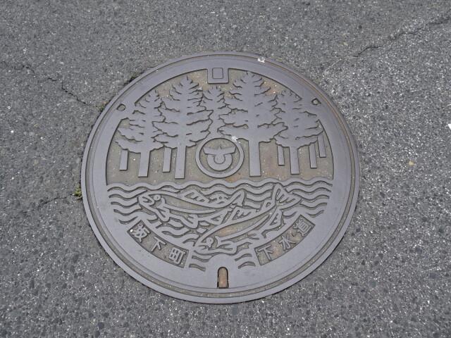 坂下町、ヒノキと鮎