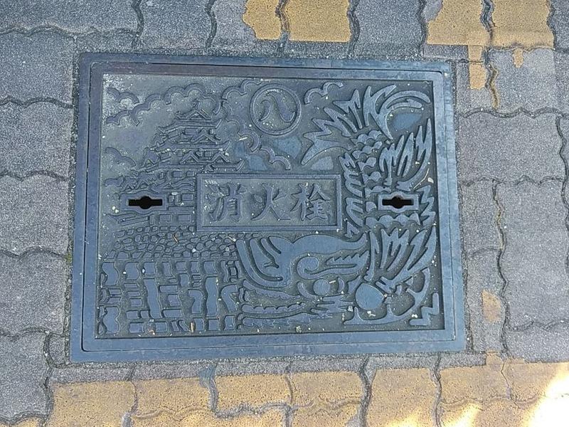 名古屋市消化栓城とシャチ