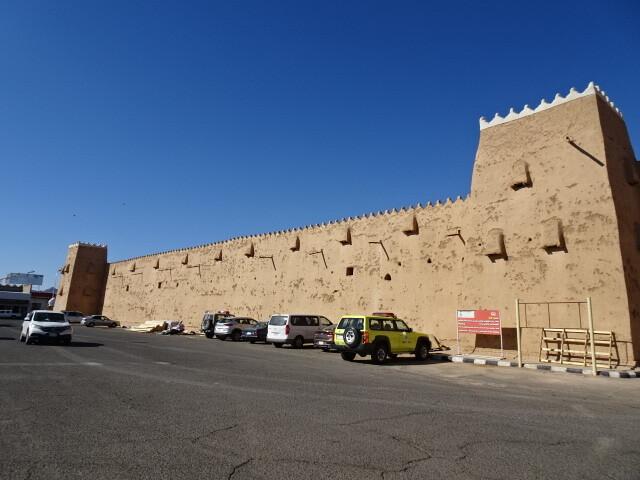 アル・カシャラ要塞