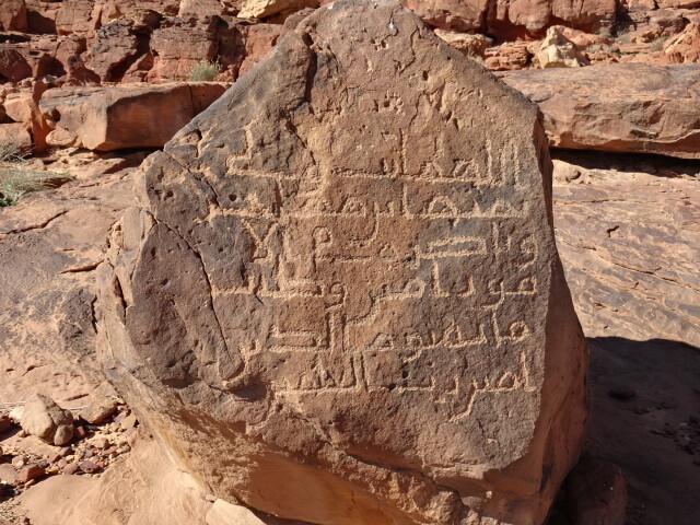 アラビア文字のもと
