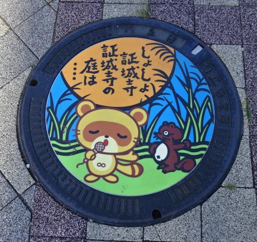 しょじょ寺のデザインの木更津