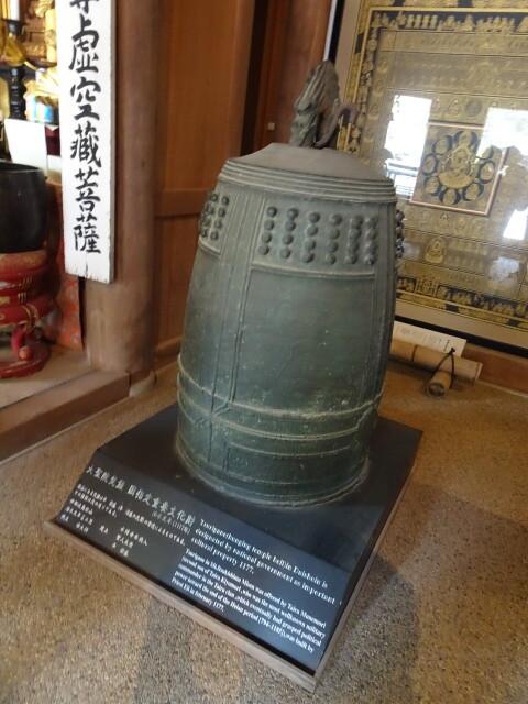 弥山本堂の鐘
