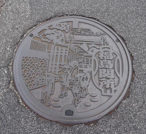 木曽福島4大関所をデザイン