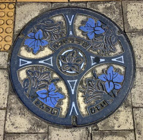 君津市雨水管