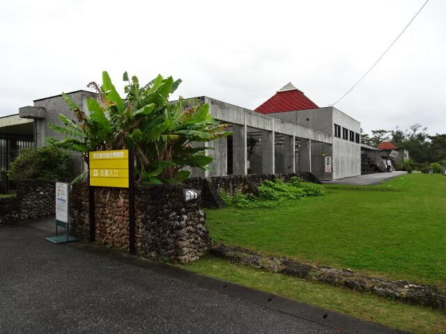 宮古島博物館